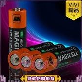 情趣用品 熱銷商品 VIVI情趣精品送潤滑液 MAGICELL三號電池 SUM-3(R-6P)SIZE AA 1.5V-四入