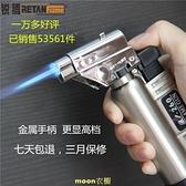 牙科首飾高溫焊槍噴火槍直沖打火機噴火器烘焙焊接噴槍燒烤點火器 快速出貨