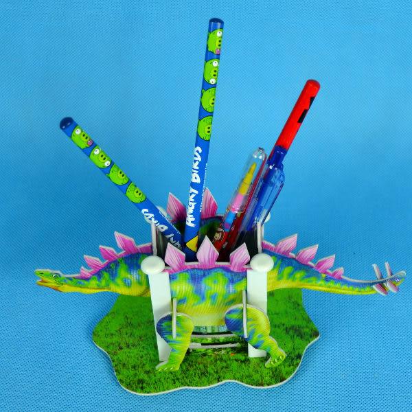 佳廷模型 親子DIY紙模型3D立體拼圖贈品獎勵品專賣店 昆蟲館動物園 恐龍筆筒2 劍龍 Calebou卡樂保
