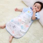 嬰兒睡袋春秋薄款純棉四季通用防踢被神器 夏季寶寶兒童紗布睡袋花間公主