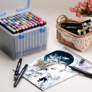 40色麥克筆套裝雙頭彩色繪畫筆麥克筆套裝禮盒裝【君來佳選】