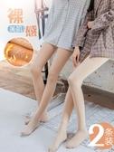 光腿加絨加厚一體肉色神器抖音同款打底褲秋冬裸感膚色連褲絲襪女