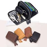 短夾 雙層 拉鍊 風琴 卡包 零錢包 鑰匙包 短夾【CL6639】 BOBI  01/04
