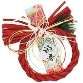 【金石工坊】注連繩祈福御守 佈置擺飾(圓型紅-白鶴)–迎春、迎新、開運