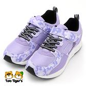 日本月星 MoonStar SS 2E 魔鬼氈 女孩競速運動鞋 中大童 紫 R7209(SSJ10711)