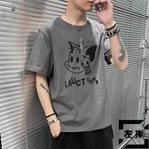 男士冰絲短袖t恤潮流嘻哈寬鬆純棉大碼半袖衣服【左岸男裝】