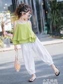 女童夏季套裝2020新款中大童洋氣時尚吊帶背心兒童夏裝時髦兩件套 小艾時尚