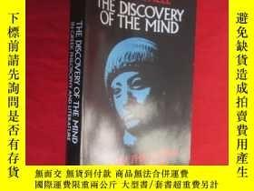 二手書博民逛書店The罕見Discovery of the Mind:In Gr