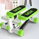 限定款健身器材踏步機 家用減肥機免安裝登山機多功能瘦腰機瘦腿腳踏機健身器材