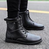2019新款馬丁靴男秋季戶外短靴男鞋子百搭韓版休閒皮靴潮流工裝鞋