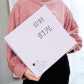 相冊影集相冊本紀念冊插頁式家庭大容量5寸6寸照片