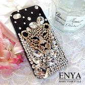 iPhone5S.5C 琉璃晶鑽個性鑽豹 清新手機貼鑽殼(第二件1元)