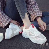 運動鞋女 休閒鞋2018夏季新款鞋子女正韓原宿運動鞋學生老爹鞋 萬聖節