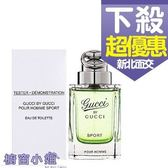 Gucci by Gucci Pour Homme Sport 運動男性淡香水 90ML TESTER