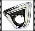 【車王汽車精品百貨】Mazda 馬自達 CX5 CX-5 日行燈 晝行燈 狼牙型 V型