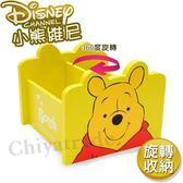 【迪士尼Disney】小熊維尼 360旋轉收納盒 筆桶 飾品盒 置物盒(台灣製)