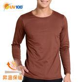 UV100 昇溫保暖發熱衣 吸濕速乾機能圓領上衣-男款