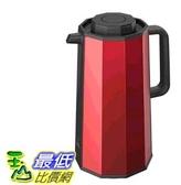 [COSCO代購] W124280 Zojirushi 象印玻璃內膽保溫瓶 單個容量:1公升