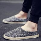 2021夏季新款懶人一腳蹬韓版潮流布鞋男士帆布鞋無后跟半拖鞋潮鞋 3C優購