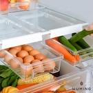 冰箱 透明 抽屜式 收納盒 隔板 置物盒...