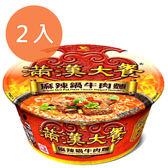 統一 滿漢大餐 麻辣鍋牛肉麵 204g (2碗入)/組【康鄰超市】