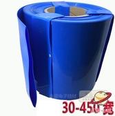 收縮膜 PVC熱縮管 18650鋰電池組塑皮阻燃熱收縮套膜 配件套管100~450mm-星際小舖