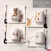 可愛動物骨瓷咖啡杯碟套裝英式下午茶陶瓷歐式創意咖啡廳杯碟一次元