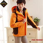 FOX FRIEND 戶外風 男款三件組 GORE-TEX+超輕羽絨外套+刷毛外套 1101