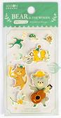 四季 SEASON 手工貼紙-綠熊 (TZ4511-05) 立體貼紙 卡片裝飾 【金玉堂文具】