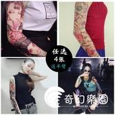 紋身貼-大花臂全臂紋身貼防水男女持久仿真刺青歐美身體彩繪紋身貼紙4張-奇幻樂園