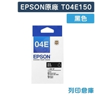 EPSON T04E150 (NO.04...