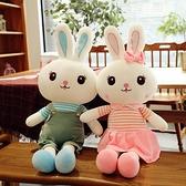 毛絨玩具 可愛兔子毛絨玩具小白兔玩偶毛絨公仔床上睡覺抱枕安撫布娃娃女孩【快速出貨】