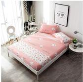 床笠純棉單件全棉卡通床罩1.5床墊保護套夏季床套1.8雙人加大床包   初見居家