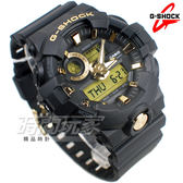 G-SHOCK GA-710B-1A9 指針數位雙顯設計 電子運動錶 黑x金 GA-710B-1A9DR CASIO卡西歐