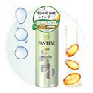 Pantene 史上第一個髮の美容液洗護系列 加入Micellar微米粒子及美容成分Pro-V