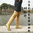 過膝高筒男女雨鞋雨靴平底軟水田鞋襪插秧鞋...