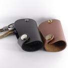 情侶裝 鑰匙圈 皮革 汽車鑰匙包 短版 黑 咖啡 各一 -Mark Honor