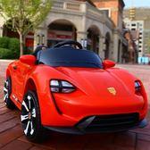 週年慶優惠兩天-兒童電動車四輪帶遙控汽車寶寶充電童車小孩玩具RM