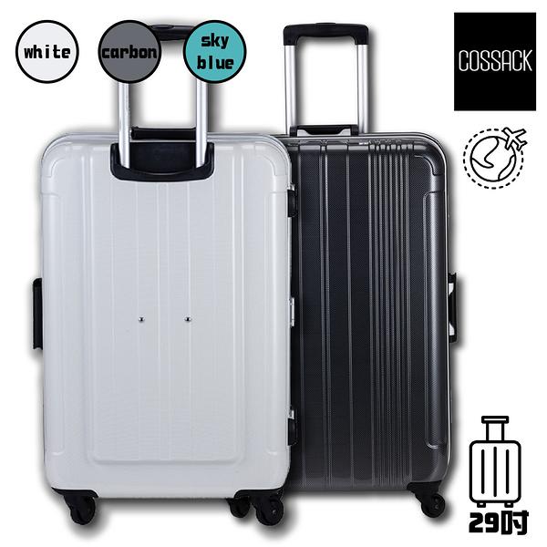 ?實質系列?COSSACK 29 PC鋁框行李箱 出國 旅遊 硬殼行李箱 旅行箱 29吋 CS11-2016029