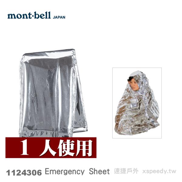 【速捷戶外】日本mont-bell 1124306 Emergency Sheet 防災應急保溫救生毯  適合登山, 野外求生,montbell
