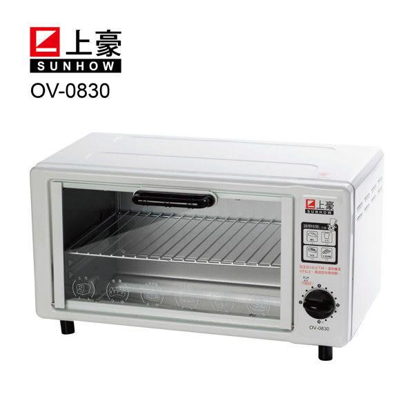 【居家cheaper】《免運費》上豪 8公升單旋鈕電烤箱 OV-0830