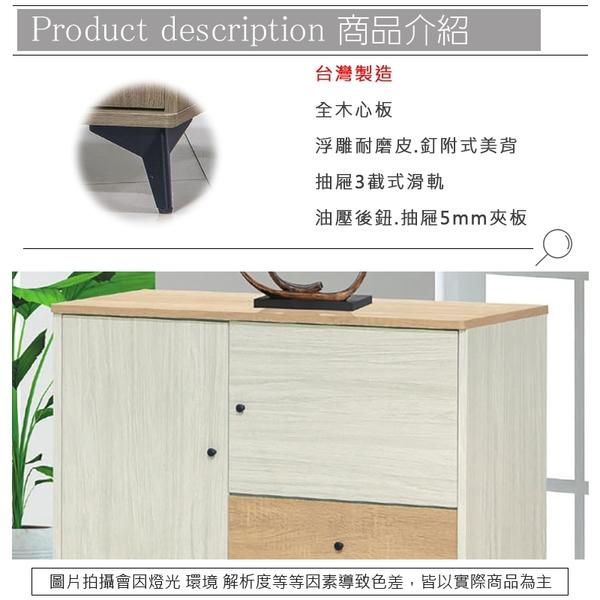 《固的家具GOOD》854-1-AV 路易士白雪松色3尺多功能收納櫃/斗櫃/餐櫃(806-3B)