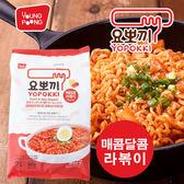 韓國 YOPOKKI 辣炒年糕拉麵 (2人份) 260g 年糕拉麵 年糕麵 年糕 辣炒年糕 炒年糕 韓式 露營
