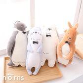 【白熊日常玩偶 6吋】Norns Shirokuma days 絨毛娃娃 北極熊 企鵝 水獺 袋鼠 附吊繩 吊飾 動物