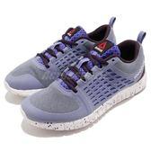 Reebok 慢跑鞋 Zquick 2.0 Flow 紫 黑 白底 舒適緩震 運動鞋 女鞋【PUMP306】 M40415