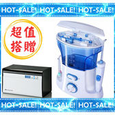 《搭贈超音波假牙清洗機UC-600L》惠齒 H2O Floss HF-88 / HF88 沖牙機 洗牙機 (台灣製)