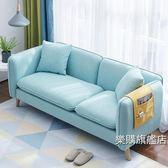 北歐沙發現代簡約客廳整裝小戶型布藝沙發雙人兩人三人經濟型沙發 XW