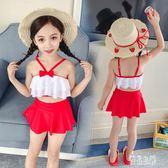 新款兒童泳衣女 女童游泳衣小中大童分體泳裝小公主裙式清新可愛CY571【優品良鋪】
