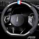 VV7方向盤套真皮VV7SVV7CVV5VV5S專用汽車把套D型【快速出貨】