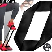 45~50磅阻力繩環狀彈力帶.瑜珈圈拉力圈擴胸器.舉重量訓練復健輔助TRX-1運動健身器材推薦哪裡買ptt